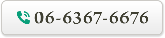 06-6367-6678